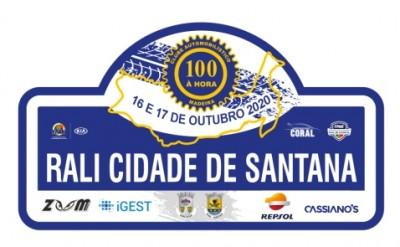 santanalogo20